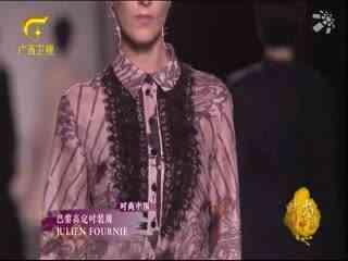 时尚中国_20190512_时尚中国(05月12日)