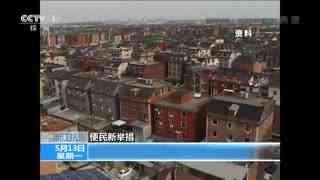 """杭州:开启智能生活 """"城中村""""换新颜"""