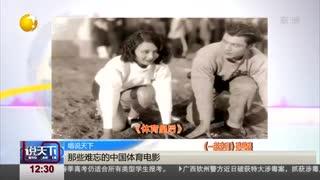 电影《中国女排》定档2020年上映 巩俐饰演郎平
