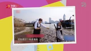 【扒分饱焦点】巩俐《中国女排》演郎平 郭京飞拜郭德纲为师