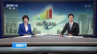 中国人民银行支持发行绿色债务融资工具