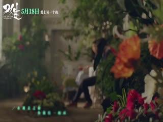 《双生》曝光宣传曲MV 阿云嘎献声电影点燃第三重期待