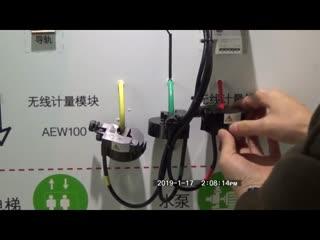 安科瑞AEW100无线计量模块厂家批发直销价格优