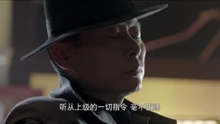 《危机迷雾》日本人名场面,孙本利上演切腹自尽
