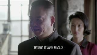 《危机迷雾》慧明激烈指责他是卖国贼,愤然离席