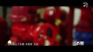 """态度_20190406_邓长盛——防患于未""""燃"""""""
