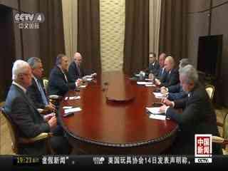 普京会见美国务卿蓬佩奥