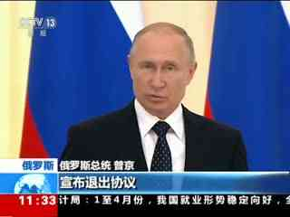 普京呼吁伊朗继续遵守伊核协议