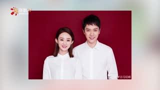 赵丽颖产后首秀《妻子3》?郑爽加盟恋爱真人秀