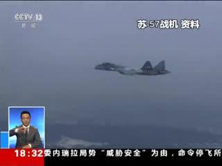 普京称2027年前将采购76架苏-57
