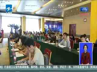 浙江省人才服务平台5月16日上线