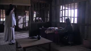 《大明医圣李时珍》经老人妙手回春,病人虽病入膏肓也终于清醒,做儿子的欣喜万分