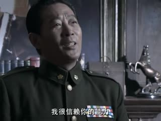 《毒刺》军统方面也在准备清剿上海地下党组织,只要飞鹰靠得住啥都没问题