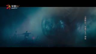 年度核爆级视听盛宴 《哥斯拉2》解锁升级版怪兽宇宙