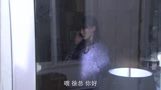 《无懈可击之高手如林》男子手机落在女子家中,刚好下属电话过来,产生了误会