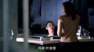 《无懈可击之高手如林》男子见女子不搭理自己,直接换上警察制服,女子直接蒙了!