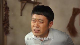 《小草青青》男子劝服女子放了他,他答应只去见青青一面,女子犯大错了!