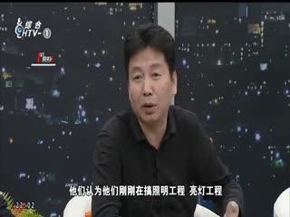 未来杭州城市照明将怎么变?