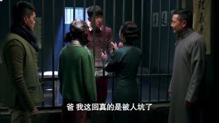 《新猛龙过江》一男一女去警察局,为何母亲说儿子是无辜的,父亲说他是活该