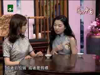 午夜说亮话_20190518_匠心中国(05月18日)