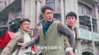 《新猛龙过江》拉车男仗义救人,打退多名持刀追杀男子,免费将农民工送到医院