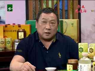 午夜说亮话_20190520_匠心中国(05月20日)
