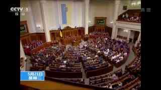 乌克兰当选总统泽连斯基宣誓就职