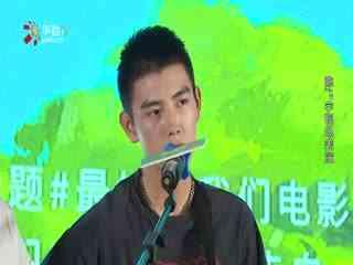 《最好的我们》杭州路演 陈飞宇自弹自唱为爱助攻