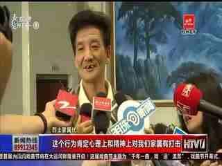 杭州新闻60分_20190521_杭州新闻60分(05月21日)