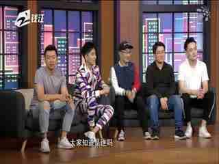 虎哥脱口秀_20190521_虎哥脱口秀(05月21日)