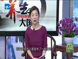 养生大国医_20190522_激活乳腺癌诊疗新时代