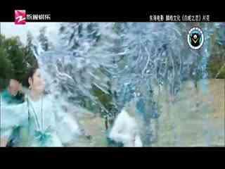 娱乐高八度_20190522_陈飞宇来杭宣传《最好的我们》青春气息爆棚