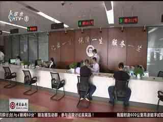 杭州新闻60分_20190523_杭州新闻60分(05月23日)