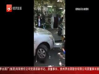 经视新闻_20190523_经视新闻(05月23日)