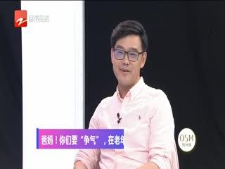 """茅莹今日秀_20190523_爸妈!你们要""""争气"""" 在老年大学好好学习!"""