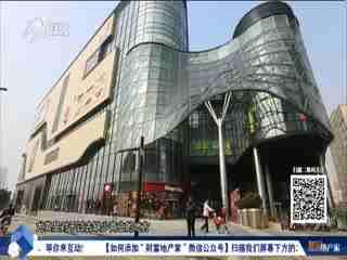 """财富地产家_20190523_""""杭州万科TOD研究所""""宣布正式成立"""