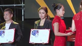 第六届中国美容师节隆重启航