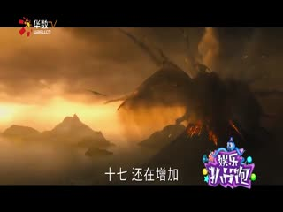 """《哥斯拉2》来袭 六大看点解锁""""最佳怪兽片"""""""