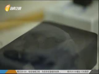 第一收藏_20190525_水墨与双面自我 王永敏