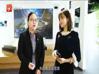 48小时_20190526_大花园十大典型示范建设县之桐庐
