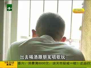 """钱塘老娘舅_20190528_当""""苦苦挽留""""遭遇""""不愿回头"""""""