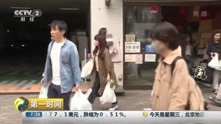 """日本:为缓解孤独 """"租家人""""服务兴起"""