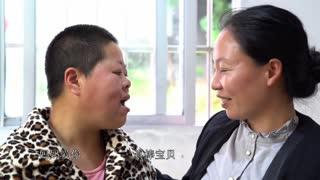 我是党员赵丽娟-赵丽娟-温州市永嘉县