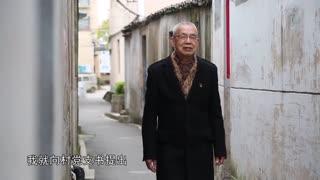 追梦者-汪知羞-宁波市奉化区