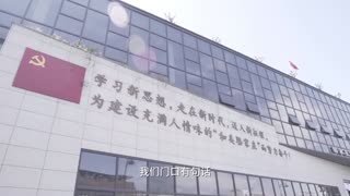 """与""""骆""""同行—章忠萍—杭州市西湖区"""