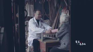 蜀医马孝炳-马孝炳-绍兴市柯桥区