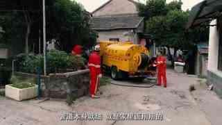 双城记—沈国荣—杭州市西湖风景区
