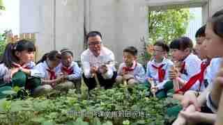 师者-俞国平-中共乐清市委组织部