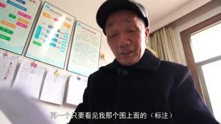 """畲乡""""记账人""""-丽水市景宁县"""