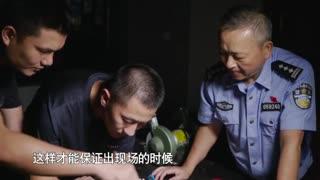 1%见担当—王厚鑫—金华市公安局